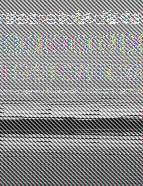 Secretos de la exposición fotográfica, Los. 3ª ed. ampliada y actualizada